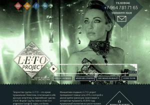 Landing страница для музыкального проекта L.E.T.O. Project