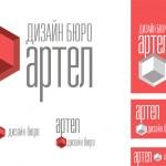 Логотипа для архитектурного бюро Артель